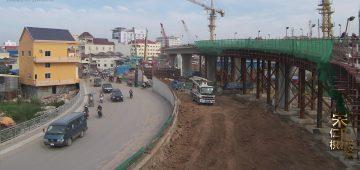 《加华建设》宋仁枳立交桥-道路桥梁-金边-柬埔寨(D)2[(006269)2021-01-18-14-46-08]