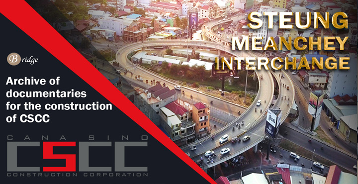 Steung Meanchey Interchange720x370